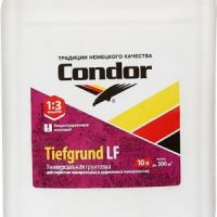 Грунтовка Condor